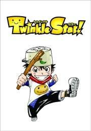 Twinkle Star!